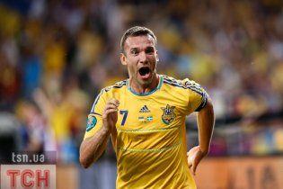 Гол Шевченка шведам став одним з найкращих на Євро-2012 (відео)