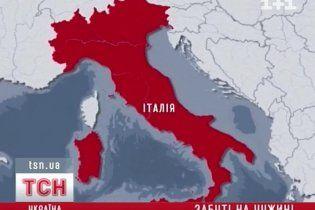 В Италии бросили на произвол судьбы украинцев, которые попали в ДТП