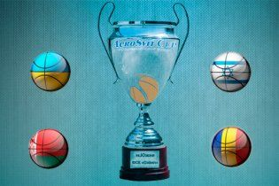 Збірна України посіла друге місце на AeroSvitCup