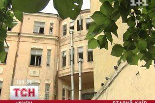 В центре Киева памятники архитектуры намеренно не ремонтируют, чтобы захватить землю