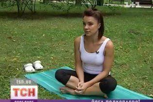 Подкопаєва проміняла гімнастику на йогу, але не може сісти в позу лотоса