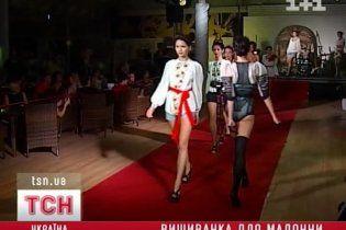 В Киеве Мадонну оденут в самую креативную вышиванку