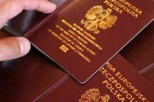 Майже 30 тисяч українців можуть отримати польський паспорт