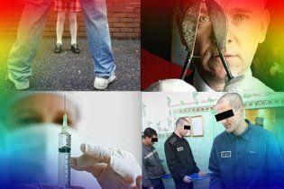 В Украине могут разрешить кастрировать насильников и педофилов