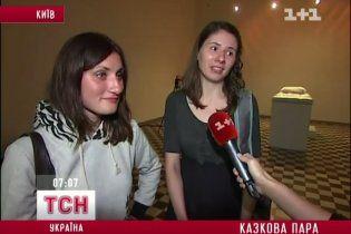 Київська красуня прокинулася від поцілунку дівчини і вийде за неї