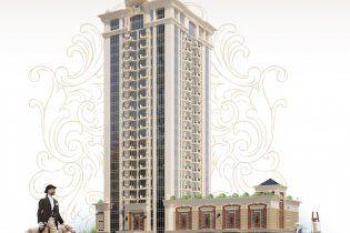 """""""Арт Холл"""" запропонував елітні квартири в центрі столиці"""