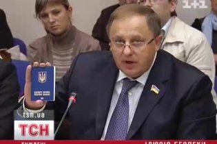 Біометрична пастка: чим загрожує українцям введення електронних паспортів