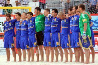 Збірна України пробилася на чемпіонат світу в Таїті