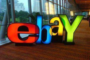 """У eBay пообіцяли не продавати речі з символікою """"Л/ДНР"""""""