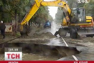 Киевлянам обещают новые ямы на дорогах