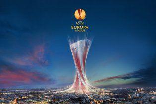 УЕФА задумалась о ликвидации Лиги Европы