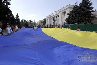 У День прапора на держсимвол України кидали копійки та презервативи