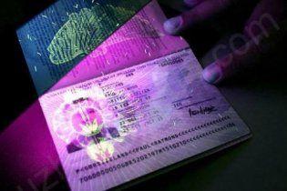 В Украине начали действовать новые паспорта