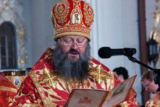 """Владыка Павел назвал журналисток """"шавками"""" и открыл секрет богатства священников"""