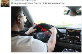 Регионал испытал свою Audi на Одесской трассе, разогнавшись до 240 км/ч (фото)
