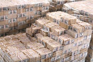 Власть повесила на украинцев еще $ 1,25 млрд госдолга