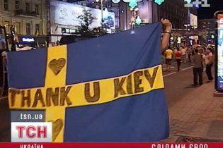 Украина установила ряд хороших рекордов по проведению Евро