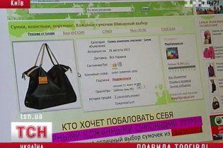 Продавцы опасаются, что дешевизны в интернет-магазинах больше не будет