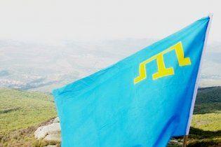 Кримські татари затвердили свій гімн, прапор та герб