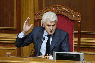 """Литвин пообещал еще 5 лет """"издеваться"""" над народом"""