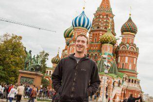 Цукерберг насмешил людей, не сумев произнести фамилию Медведева (видео)