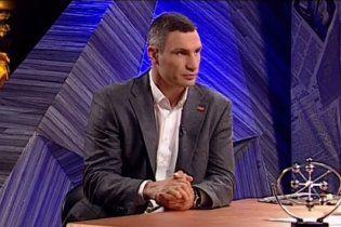 Кличко пояснив, чому в нього не склалися стосунки з Тимошенко