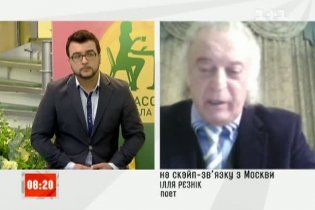 Илья Резник оставляет Россию из-за ссоры с Пугачевой и Киркоровым