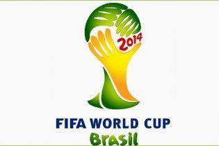 Відбір на чемпіонат світу-2014. Підсумкові турнірні таблиці