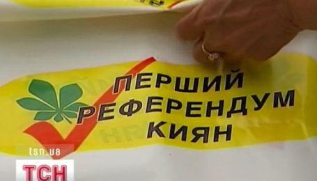 Киев уже готовится к боевым действиям на избирательном фронте