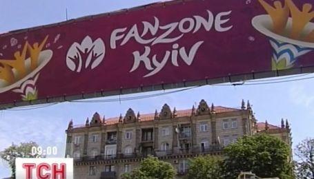 Фан-зону в Киеве расширили на 120 метров