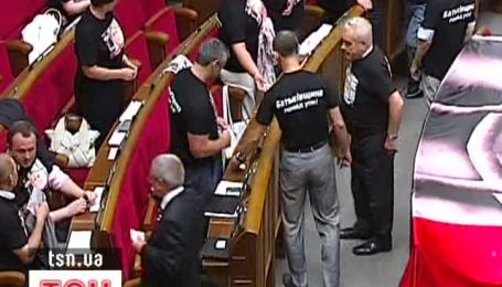 Депутати БЮТ-Батьківщина прийшли на засідання у чорних футболках