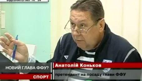 Вся правда про Анатолия Конькова