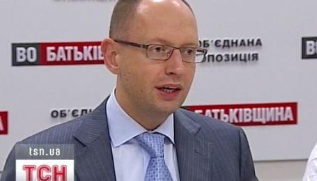 Объединенная оппозиция требует зарегистрировать Тимошенко и Луценко
