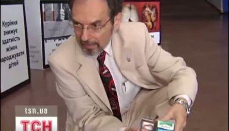 Українські курці сміються над новими нестрашними картинками на сигаретах
