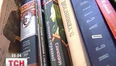 В Хмельницком создали библиотеку под открытым небом