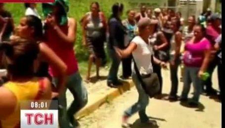 Во время разборок в венесуэльской тюрьме погибли 25 человек