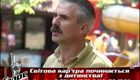 """Мужчина обвиняет милицию в краже у него """"ружья Гитлера"""""""