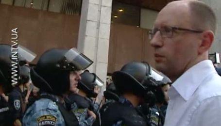 "Яценюк закликав ""Беркут"" не чіпати людей"