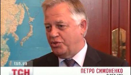 Петр Симоненко получил награду от Путина
