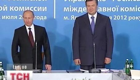 Вежливые россияне и послушные украинцы