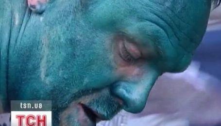 Защитника Тимошенко Сергея Власенко облили зеленкой