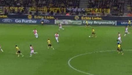 Боруссія Дортмунд - Аякс - 1:0. Огляд матчу