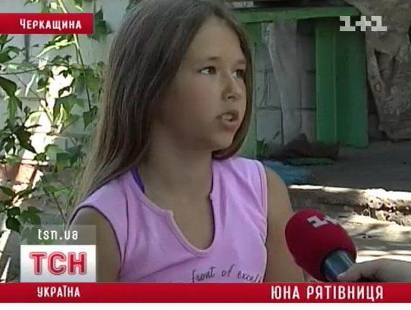Порно с 11 летней девочкой скандальное видио