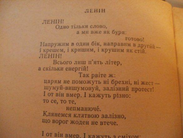 Радянські підручники для макіївських студентів_2