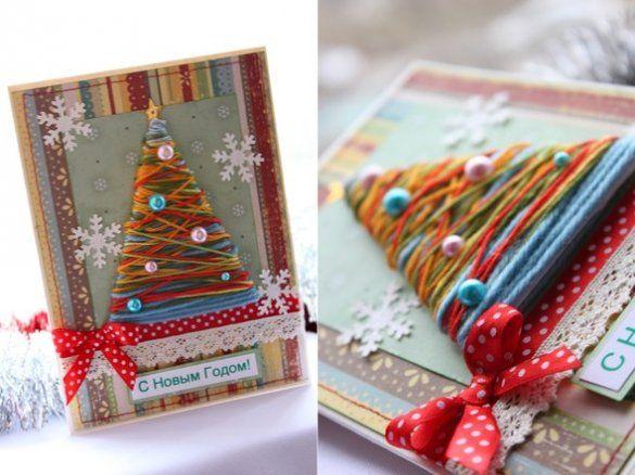 Новогодние открытки_17