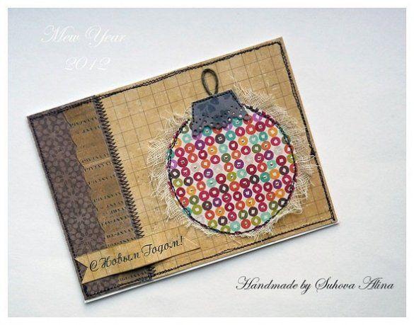 Новогодние открытки_5
