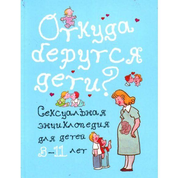 какие нужная фраза..., трах русской молодежи крупным планом онлайн просто замечательное
