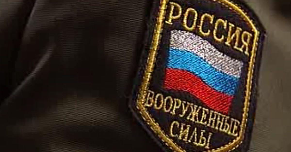 В Генштабе сообщили количество военных РФ, которые вторглись на Донбасс в прошлом августе