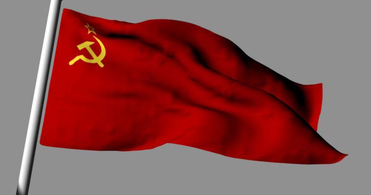 Картинка красное знамя