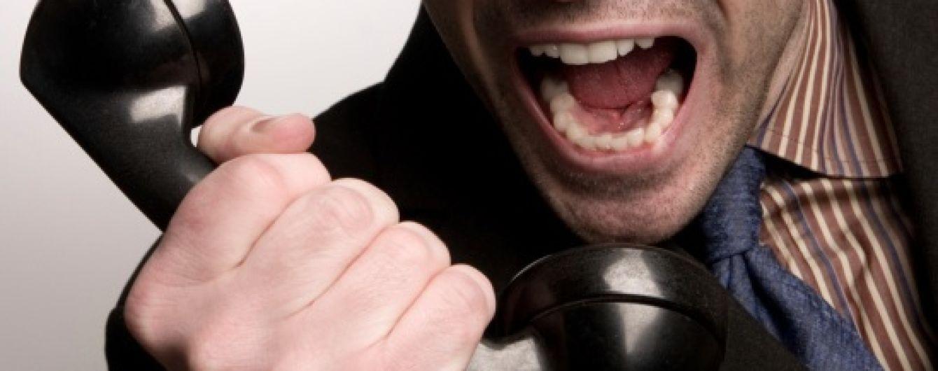 Как избежать гнева начальства